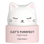Tony Moly Cat's Purrfect Night Mask